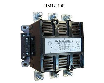Магнитный пускатель ПМ12-100