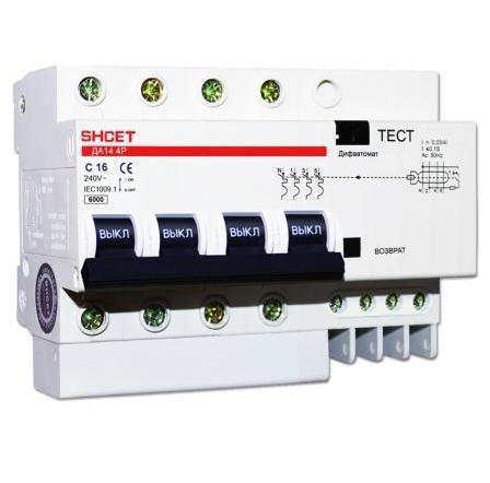 Дифференциальный автомат ДА-14 4P