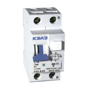 Автоматический выключатель УЗО-Д63ПРО