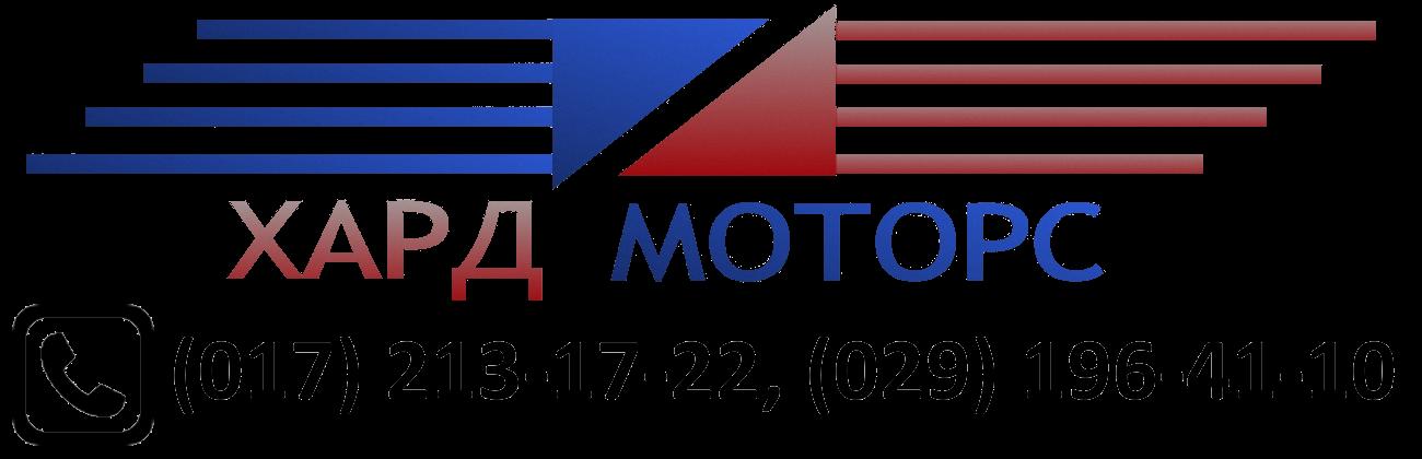 Электродвигатели АИР, АИС, МТН, MTF, насосы купить в РБ по низким ценам